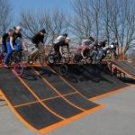 BMX pálya - Skate Park Szentes