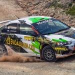 Rally versenynaptár 2020