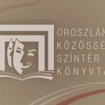 Író-olvasó találkozó Oroszlány 2020