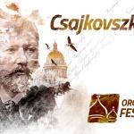 Orosz Zenei Fesztivál 2020. Online jegyvásárlás