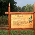 Selyem-réti tanösvény Ócsa, ökotúra a Duna-Tisza-közén, a Duna-Ipoly Nemzeti Park területén