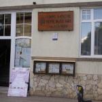 Görög Demeter Művelődési Ház hajdúdorog