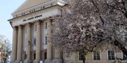 Jósa András Múzeum, Kállay Gyűjtemény és Sóstói Múzeumfalu programok, események 2020