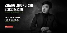 Liszt Ferenc Emlékmúzeum programok 2020 / 2021