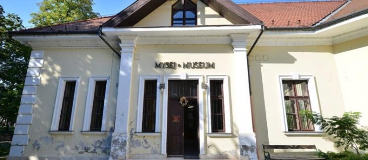 Szerb Egyházi Múzeum