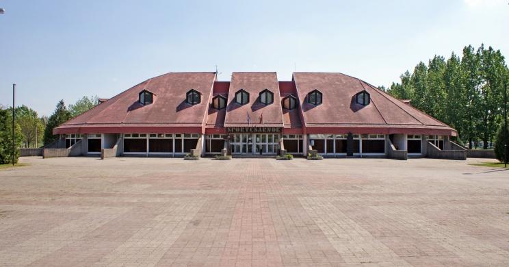 Szekszárdi Sportközpont