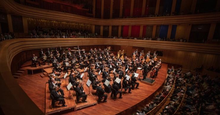 Filharmonikus koncertek 2020 / 2021. Online jegyvásárlás