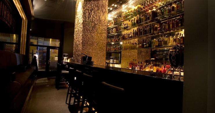 The Bar Budapest
