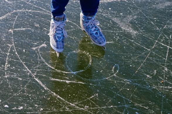 Hatvani jégpálya