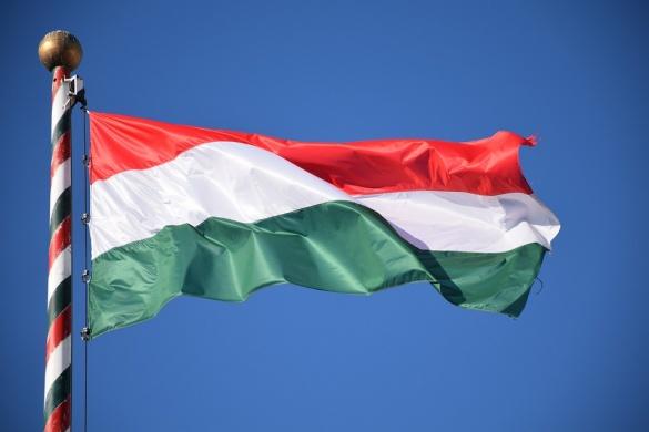 Zászlófelvonás Budapest